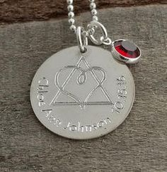 Adoption Symbol Personalized Necklace - Engraved