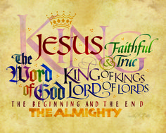 Names of God... Love this!