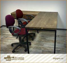 """Новый проект от нашей Мастерской Daddy's Pipes. Комплект офисной мебели """"Нотариус"""". #daddyspipes #ddpipes #likes #лайки #нравится #follow #followme #loft #decor #industrial #steampunk #design #interior #handmade #дизайн_интерьера #лофтстиль #стимпанк #декор #дизайн #мебель #мебельвстилелофт #мебельлофт #стул #табурет #ручнаяработа #подарки #сувениры #неупустимомент #брутальныйинтерьер"""