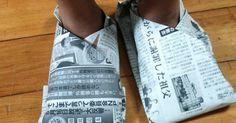 災害時に便利な新聞紙、スリッパやコップ、トイレに変身