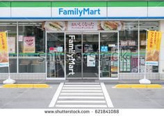 Osaka, Japan - March 2017 : FamilyMart (one word) convenience store is the third largest in 24 hour convenient shop market, after Seven Eleven and Lawson.