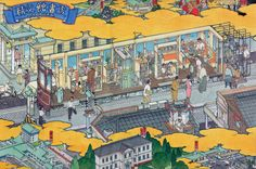 山口晃 精文館書店 市電百珍圖 豊橋 seibunkan bookstore toyohashi yamaguchi akira