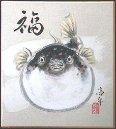 Shikishi Art - Baiacu