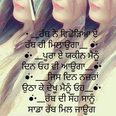 42 Best Punjabi Quotes Images In 2019 Punjabi Quotes Punjabi