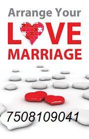 Love problem solution +919915900232 +917508109041