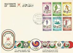 Oman/South Korea: Seoul Olympic Games 1988 FDC - very good