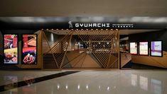 牛八/GYUHACHI by STUDIO C8, Hong Kong » Retail Design Blog