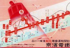 昭和12年、京浜急行路線図。