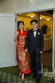 When Jingshu and Xingyuan decided to get married, they wanted to come to Florida from China to plan their special day. They wanted to have thetime-honored traditions from China. They started thei…