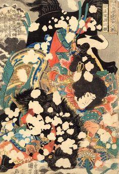 Japanese art- Utagawa Kuniyoshi