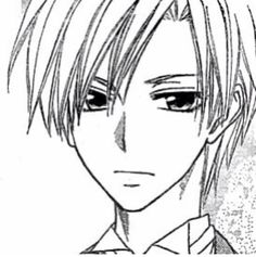 Why so serious? Best Romantic Comedy Anime, Noragami Anime, Usui, Kaichou Wa Maid Sama, Fandom, Film, Books, People, Cool Anime Guys