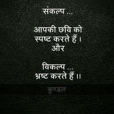 Heart Touching Shayari, Words, Movies, Movie Posters, Films, Film Poster, Cinema, Movie, Film