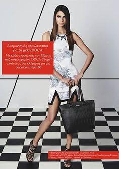 Ξεκίνησε ο διαγωνισμός αποκλειστικά για τους κατόχους DOCA Members Club Card. Με κάθε σας αγορά από τα DOCA Shops Καλλιθέας, Θεσσαλονίκης, Mediterranean Cosmos, Κρήτης, Βόλου, Καβάλας, Λάρισας & Χαλκίδας, μπαίνετε απευθείας στην κλήρωση για μια δωροεπιταγή από τα DOCA Shops αξίας €100 Καλή επιτυχία!!!  #doca #contest #ss15 #newcollection #docamemberclubcard