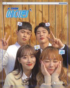 Drama Korea, Korean Drama, Teen Web, Dramas, Web Drama, Korean Actors, Korean Idols, Korean Style, You Are Cute