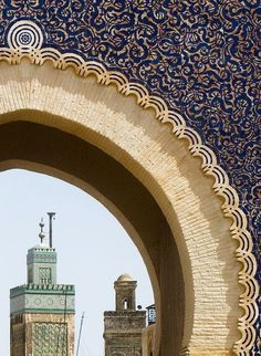 islamic & Arabic Architecture 23