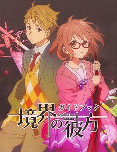 境界の彼方 - Kyoukai no Kanata - Beyond the Boundary Me Me Me Anime, Anime Love, Katana, Anime Manga, Anime Art, Mirai Kuriyama, Beyond The Boundary, Ao Haru, Kyoto Animation