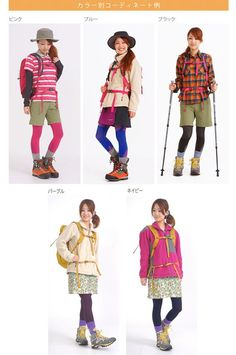 Healthknit ゆる圧レギンス 無地 4209 /登山/タイツ/着圧/レディース/トレッキング/スパッツ/アウトドア/レギンス/山ガール/ファッション/ Outdoor Girls, Outdoor Wear, Outdoor Outfit, Hiking Boots Outfit, Mountain Fashion, Backpack Outfit, Outdoor Fashion, Mori Girl, Fashion Books