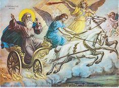 Προφήτης Ηλίας: Ο συγκλονιστικός βίος και τα Θαύματα Paint Icon, Little Prayer, Orthodox Icons, Christianity, Catholic, Princess Zelda, Painting, Fictional Characters, Youtube