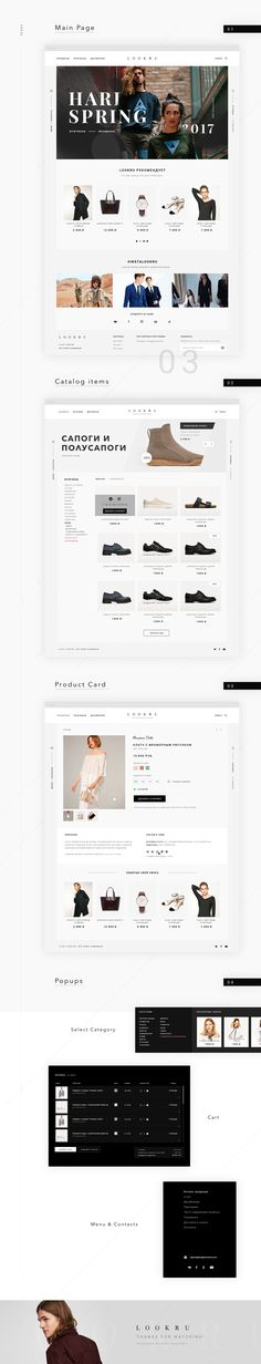 Online store of designer clothes on Behance
