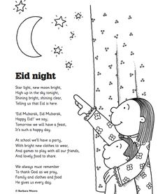 Share this lovely Eid Poem the night before once the children are tucked in bed and snuggling with you. - Bajou Studio