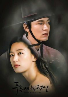A classic Joseon legend from korea's historical tales about a fisherman who captures and releases a mermaid. SBS/2017