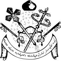 Syrian Orthodox Church of Antioch, is an autocephalous Oriental Orthodox church…