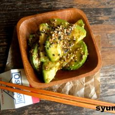 『syunkon』」Powered by Ameba Side Dish Recipes, Meat Recipes, Snack Recipes, Cooking Recipes, Healthy Recipes, Recipies, Easy Cooking, Healthy Cooking, Vegetable Dishes