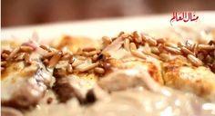 السمك المشوي مع صلصة الطحينة رمضان 2013 منال العالم Ramadan Recipes Recipes Food
