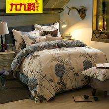 Quilt - quilt - textile / Bedding - Lynx Tmall.com- cat heaven, enough Cat Heaven, Lynx, Comforters, Bedding, Quilts, Blanket, Cats, Furniture, Home Decor