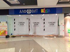 Рекламное агентство Mbegroup - изготовление наружной рекламы в Москве
