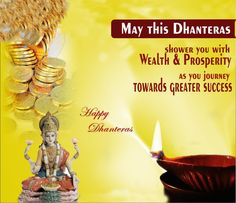 SLCM wishes you a very Happy Dhanteras