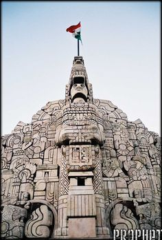 Monument to the Mayans in Merida of Mexico