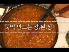 Tteokbokki Recipe, Food Plating, Beef, Recipes, Food, Meat, Recipies, Ripped Recipes, Food Presentation