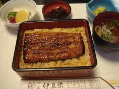 "You can eat delicious Unagi at ""Izuei"" in Ueno Park in Tokyo!"