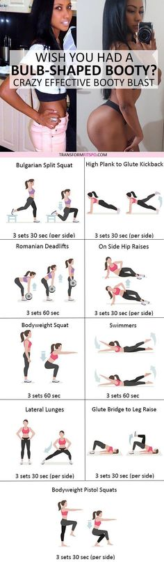 Easy Yoga Workout - #womensworkout #workout #femalefitness Repin and share if this workout gave you a big bulb shaped booty! Click the pin for the full workout. Get your sexiest body ever without,crunches,cardio,or ever setting foot in a gym