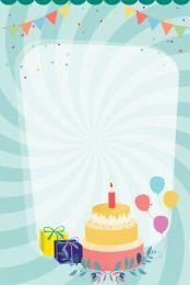 Background Of Cartoon Cute Happy Birthday Poster Happy Birthday Font, Happy Birthday Posters, Happy Birthday Celebration, Happy Birthday Balloons, Happy Birthday Parties, Birthday Invitation Background, Happy Birthday Invitation Card, Birthday Background Images, Happy Birthday Greeting Card