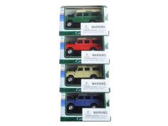 Land Rover 109 Series III 4pc Set Red,Blue,Green,Beige 1/72 Diecast Model Cars by Cararama - Brand new 1:72 scale diecast car model of Land Rover 109 Series III 4pc Set Red,Blue,Green,Beige die cast car models by Cararama. Detailed interior, exterior. Dimensions of each model is approximately L-2.25 inches long.-Weight: 1. Height: 5. Width: 9. Box Weight: 1. Box Width: 9. Box Height: 5. Box Depth: 5