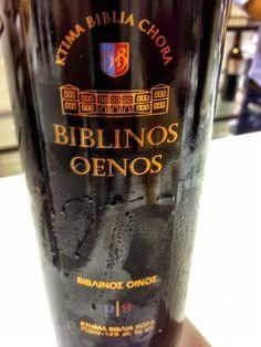 El Alma del Vino.: Ktima Biblia Chora Biblinos Oenos 2009.