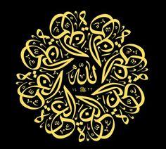 :::: PINTEREST.COM christiancross :::: Ahmet Zeki YAVAŞ Arabic Calligraphy Art, Arabic Art, Letter A Crafts, Letter Art, Graduation Logo, Motifs Islamiques, Motif Oriental, Islamic Patterns, Typography