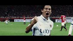 Urawa Reds vs Kashima Antlers 明治安田生命2016Jリーグチャンピオンシップ決勝浦和vs鹿島 ドキュメンタリー