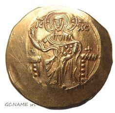 EMPIRE OF NICAEA. John III Ducas-Vatazes (1222-1254).GOLD Hyperpyron.Oro Or #425