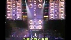 87年日本東京音樂節-張國榮《無心睡眠》, via YouTube.