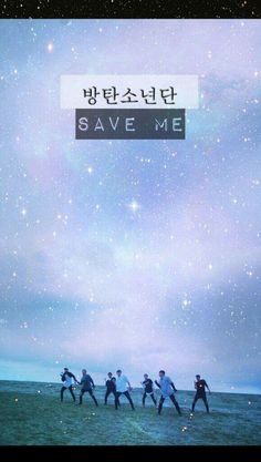BTS - 'Save Me' MV