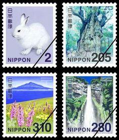 2円切手可愛い(*´ω`*)
