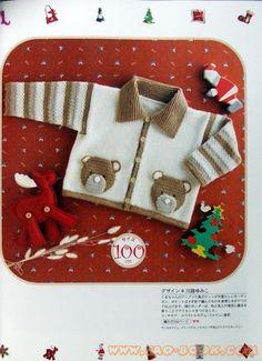 KEITO DAMA 2007 No.136 - azhalea VI- KEITO DAMA1 - Álbumes web de Picasa