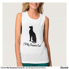 I Love My Siamese Cat in Silhouette Flowy Muscle Tank Top