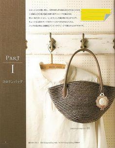 Bolsa Cesta en Crochet Plastico - Patrones Crochet