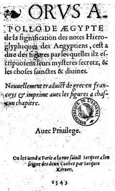 jacques kerver | ... , traduction française Jean Mercier, Paris, Jacques Kerver, 1543