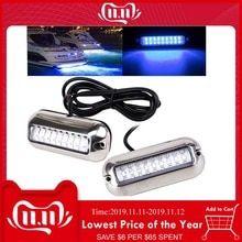 PAIR 2 x 12V 10W BLUE LED SUBMERSIBLE BAIT UNDERWATER LED TRANSOM BOAT LIGHT