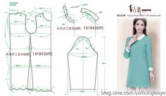 Another Chinese diagram without the link working: nice Peter Pan collar